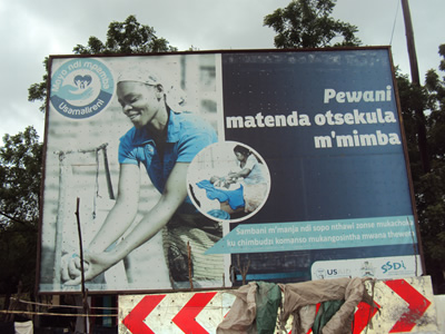 A billboard encouraging public hygiene in the town.